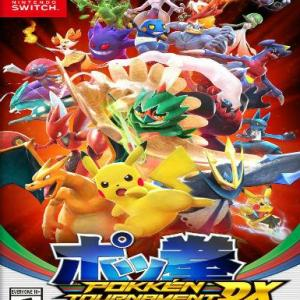 Pokken Tournament DX (latauskoodi)