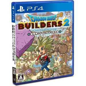 PS4: Dragon Quest Builders 2