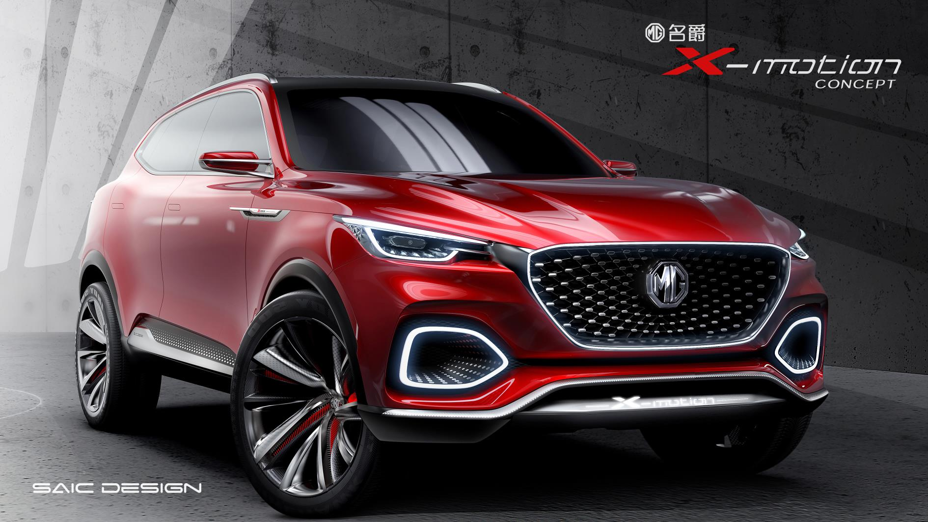 hight resolution of mg x motion concept unveiled at beijing auto show