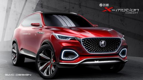 small resolution of mg x motion concept unveiled at beijing auto show