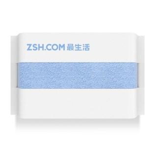 4pcs-sets-Original-Xiaomi-ZSH-Bathroom-Towels-3-Antibacterial-Towel-And-1-Bath-Towel-For-Man-2
