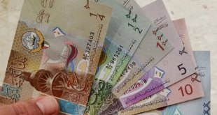 New-Plastic-Money-Kuwaiti-Dinar