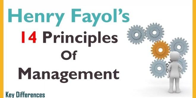 مبادئ الادارة الاربعة عشرة - هنري فايول
