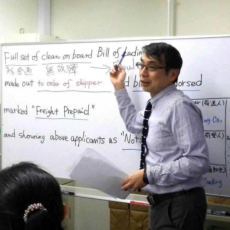 5月の「貿易書類作成演習講座」にて