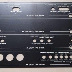 YAESU FT-107M Internal Plastic Board Protector