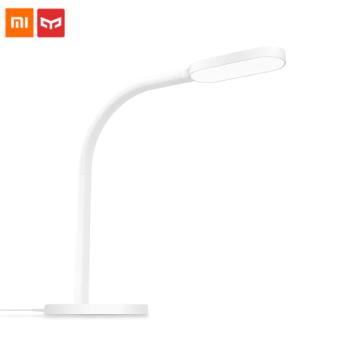 Yeelight portable led desk lamp