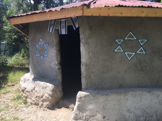 interesting facts ethiopia, ethiopian jews, MiamiCurated