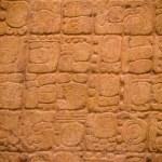 museo maya cancun2