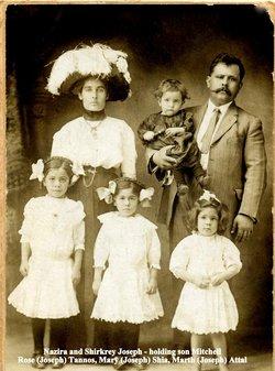 The family of Shikrey Joseph.