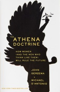 COVER_AthenaDoctrine