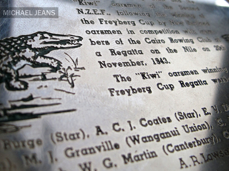 Maadi Cup detail
