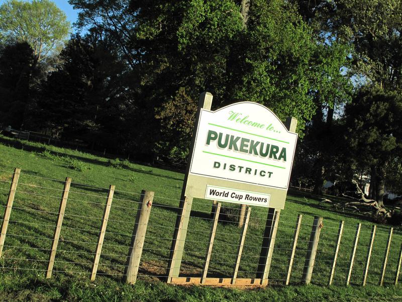 Pukekura District sign Maungatautari Road Cambridge New Zealand