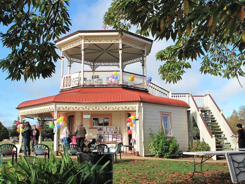 Leamington Domain Band Rotunda