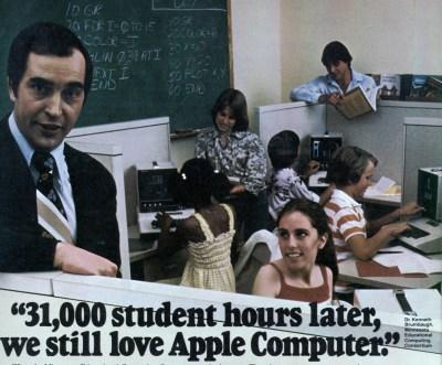 apple-students-ad-crop