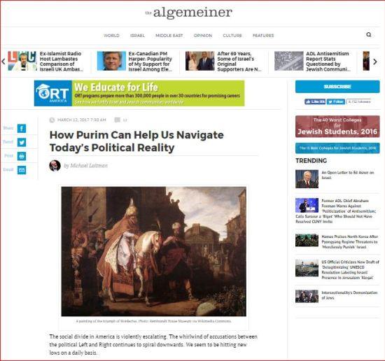 Algemeiner (03-12-2017)