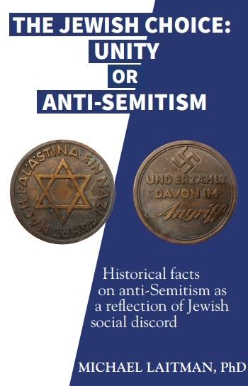 The Jewish Choice: Unity or Anti-Semitism