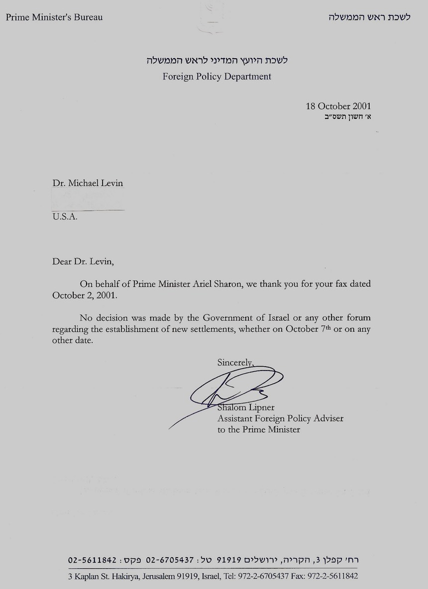 Letter To Michael Levin On Behalf Of Ariel Sharon