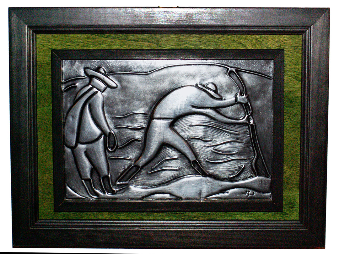 Embossed Picture Frame