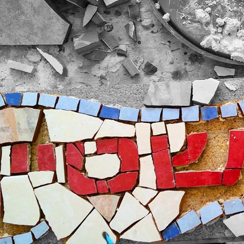 mosaic-boton