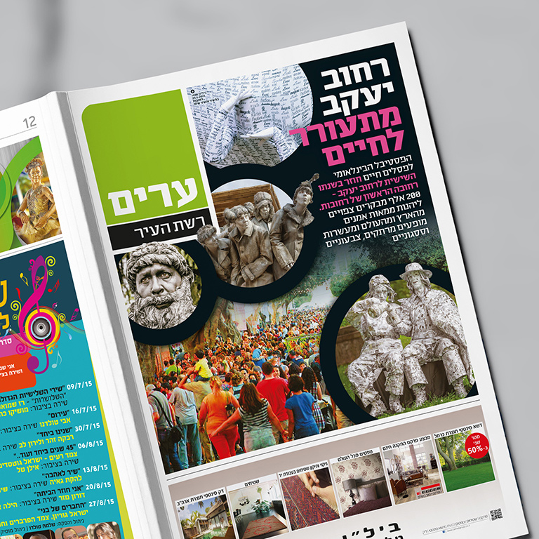 Festival Living Statues 2015 broadsheet by michalozdesign