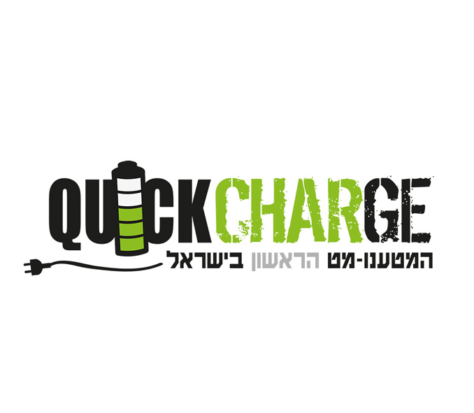 Quickcharge1