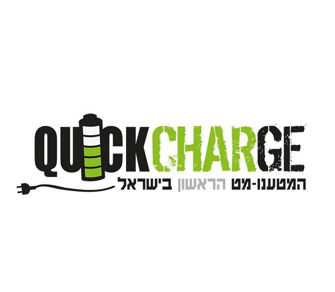 Quickcharge1