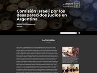 comision-israeli-para-los-desaparecidos-en-argentina