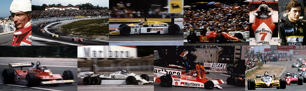 Jusqu'en 1985 - F1 - Copyright photos MH - Michel HUGUES Photography - official site - www.michelhugues.com