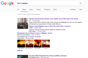 No mention of fire tragedy in Ukraine