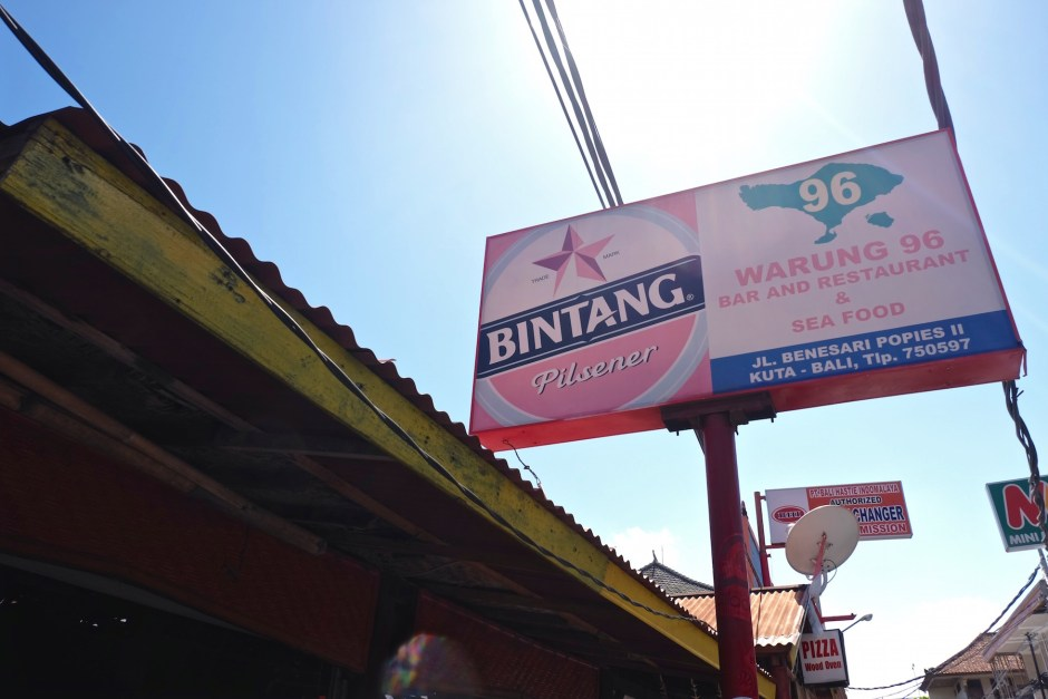 Warung 96 sign