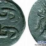 Historiador dice que moneda antigua comprueba imagen del rostro de Jesús