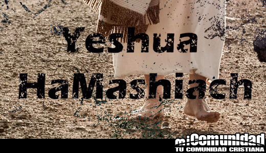 Is Yeshua Hamashiach the proper Hebrew name / title for Jesus Christ?