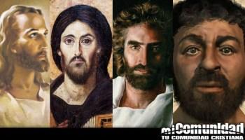 ¿Existió realmente Jesús?