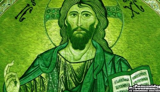 ¿Tenía Jesús apellido?