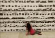 Jerusalem: Museo de Israel
