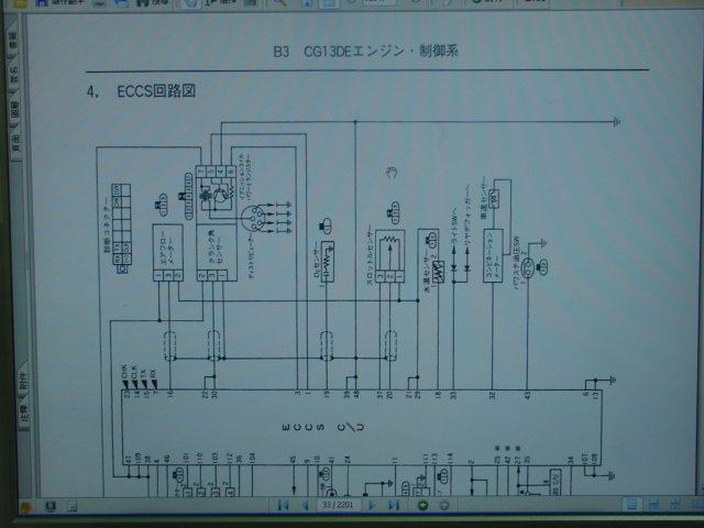 Fuel Gauge Wire Diagram Help With Indicator Wiring Cisco S Micra Files