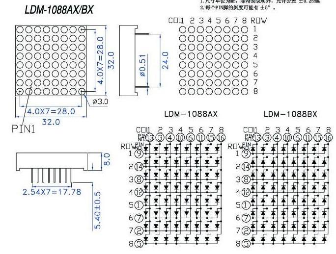 led matrix using pic16f690 microcontroller