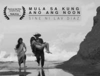 poster-mula-sa-kung-ano-ang-noon-2014