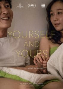 yourself_and_yours-fp