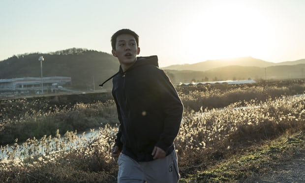 Streaming: crítica de «Burning», de Lee Chang-dong (Netflix)