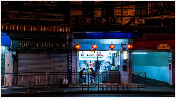 Festivales: crítica de «Days», de Tsai Ming-liang