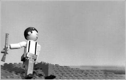 El miliciano - LEGO