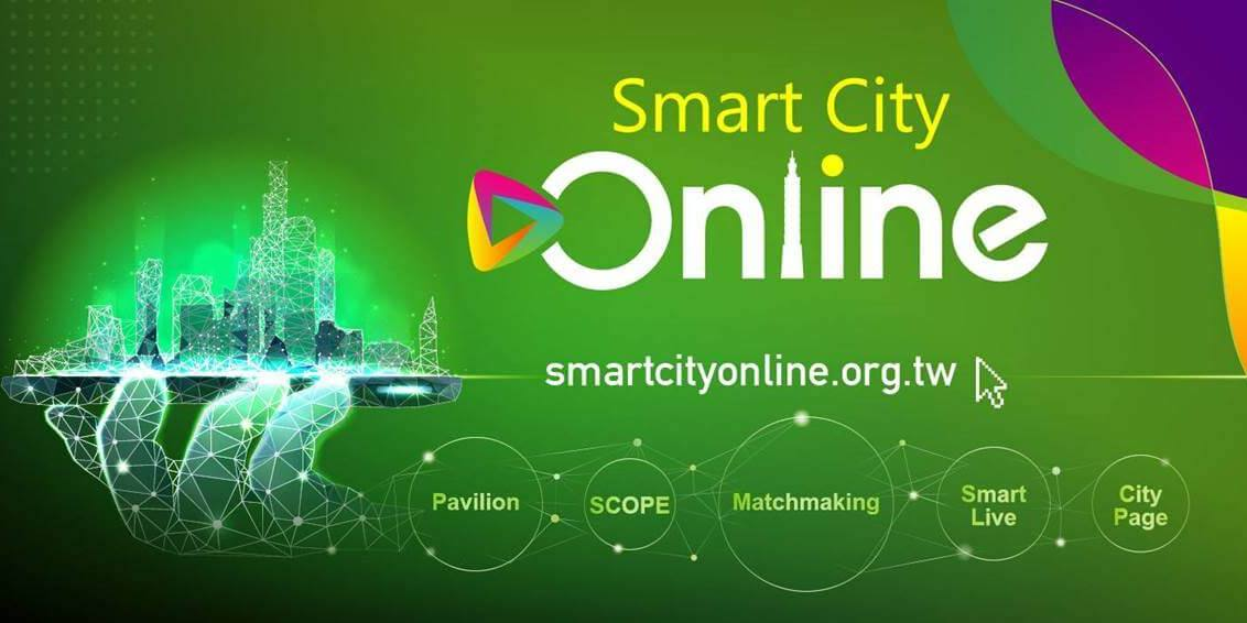 2020 Smart City Online_Midas Touch