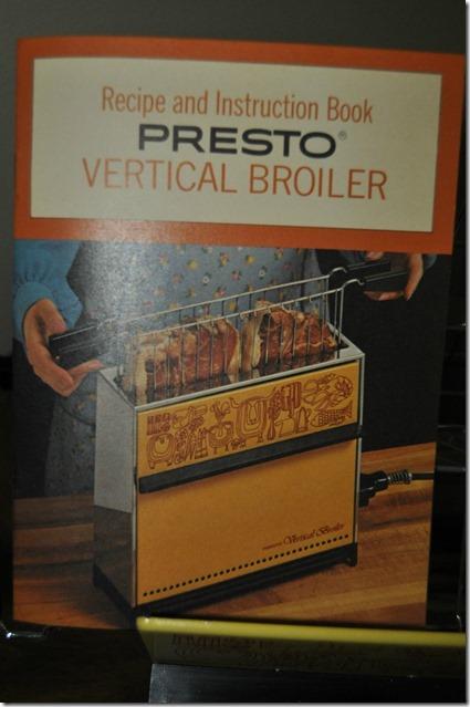 Vertical Broiler II