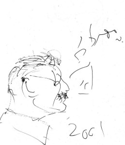 Ardeshir Mehrdad by Mohassess
