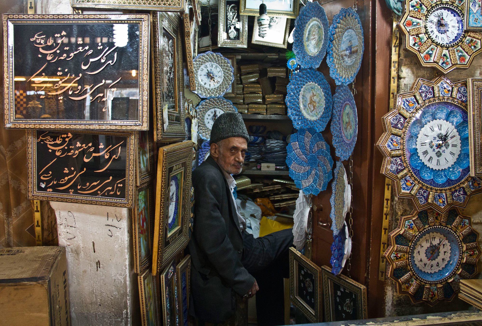 The Persian Bazaar Still Thrives In Modern Iran