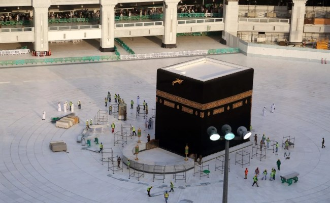 Coronavirus Mecca S Grand Mosque Emptied For Cleaning