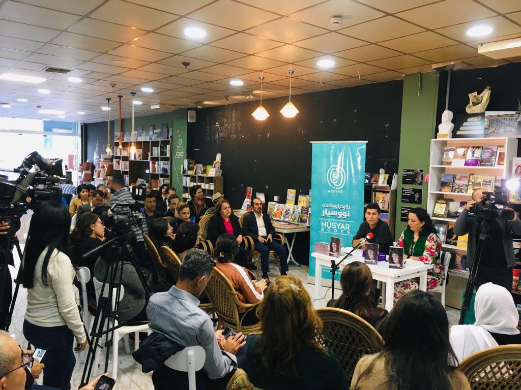 'Kurdish Women's Stories' book launch in Sulaymaniyah, November, 2019 (Houzan Mahmoud))