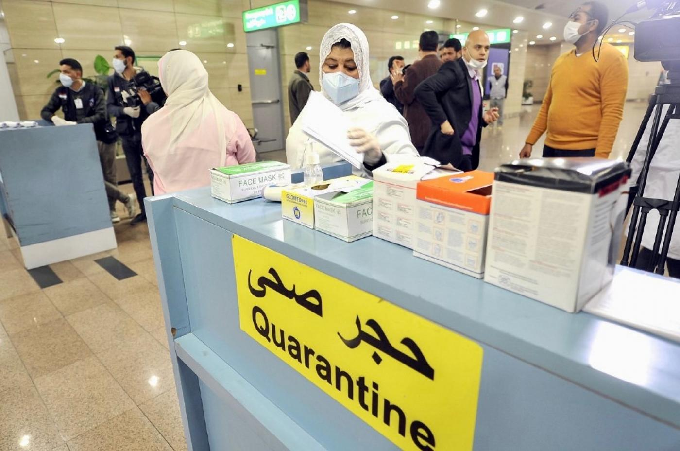 Qatar bans visitors from Egypt on coronavirus fears | Middle East Eye