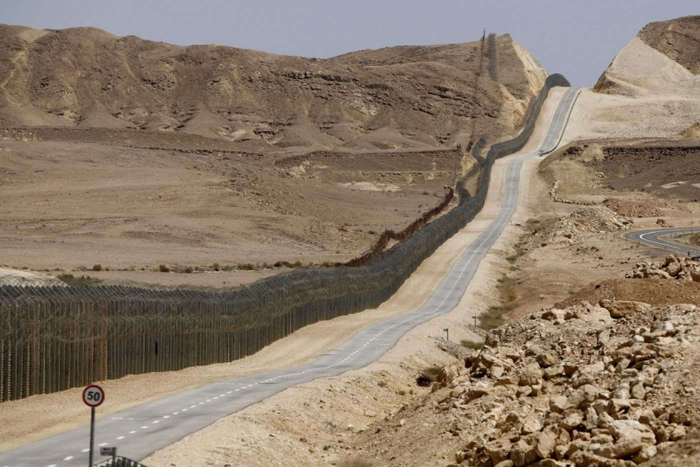 Border Egypt Israel Ancient And